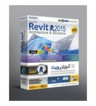 REVIT Architecture & Structure 2015