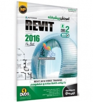 پيشرفته AUTODESK REVIT 2016 آموزش