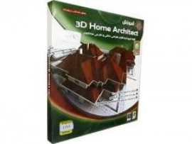 آموزش 3D Home Architect
