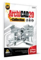 ArchiCAD 20 + Collection