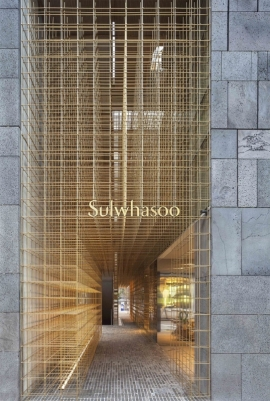 Sulwhasoo Flagship Store in Seoul, South Korea by Neri&Hu Design and Research Office
