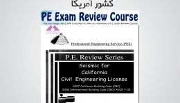 PE review series seismic for california civil engineering license Dr. Shahin A. Mansour, PE 2008