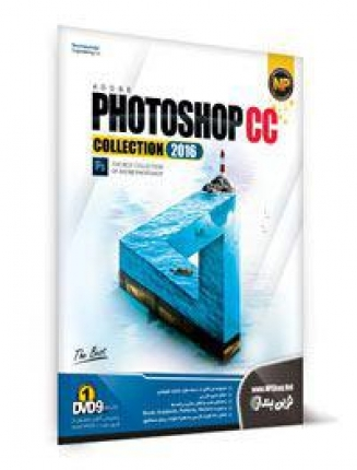 Photoshop CC Collection 2016